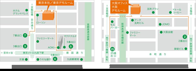 VTVジャパン株式会社地図
