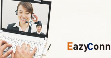 オンプレミス型Web会議 VTV EazyConnect