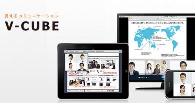 クラウド型Web会議 V-CUBE ミーティング
