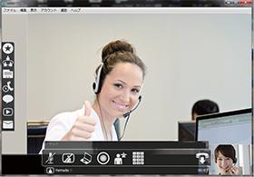 ウェブ会議システムLifesize Cloud画面レイアウト PC