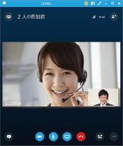 ウェブ会議システムLifesize Cloud画面レイアウト skype for Business