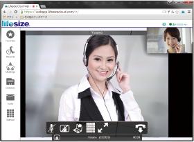 ウェブ会議システムLifesize Cloud画面レイアウト WebRTC