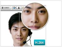 ウェブ会議システムV-CUBE基本機能 高画質画質
