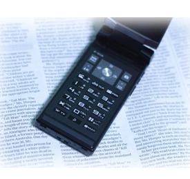 ウェブ会議システムV-CUBE基本機能 テレビ会議・電話会議と連携