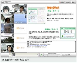 V-CUBE基本機能 録画機能