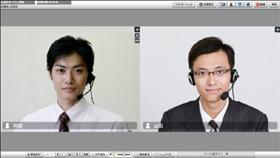 ウェブ会議システムV-CUBE画面レイアウト 映像のみ(2人まで)