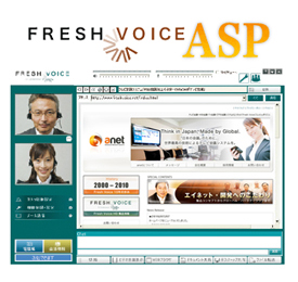 FRESH VOICE ASP