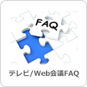 https://portal.vtv.co.jp/?site_domain=faq