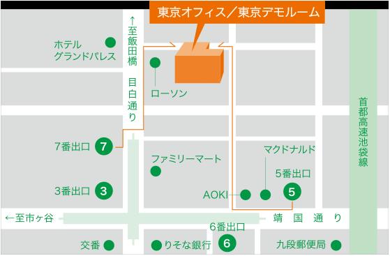 東京オフィス地図